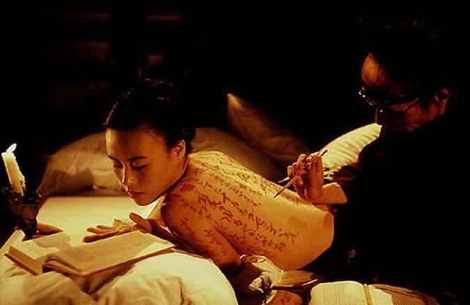 Jeudi prochain 21 avril, venez (re)découvrir le film «The Pillow Book», programmé en partenariat…